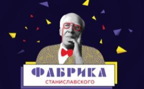 Третьему Летнему фестивалю Губернских театров быть!