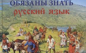 Почему немцы обязаны знать русский язык