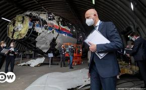 Следствие по делу о гибели рейса МН17 над Донбассом будет идти пока не зайдёт в тупик