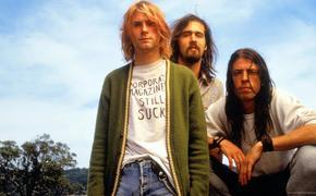 Участники группы Nirvana записали новую музыку