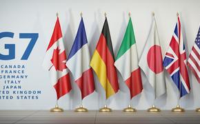 Нобелевские лауреаты призвали власти стран G7 вдвое сократить парниковую эмиссию к 2030 году
