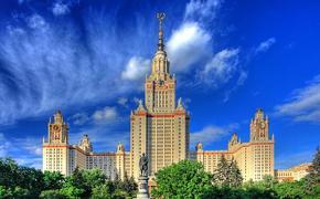 Российские вузы занимают последние места в рейтинге университетов мира