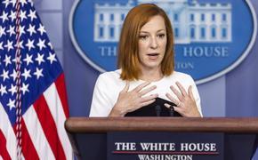 Пресс-секретарь Белого дома: США хотят найти «путь вперед» в отношениях с Россией