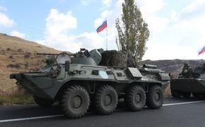 РФ увеличила своё военное присутствие в Сюникской области Армении