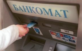 C 1 июля пенсии россиянам будут начислять только на карты «Мир»