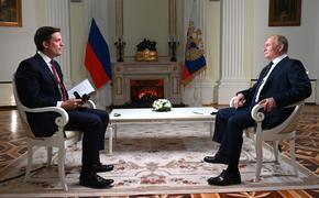 Путин заявил о развитии политической системы в России