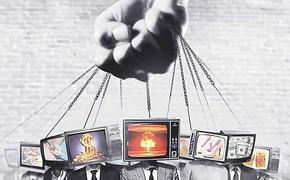 Медиа адок на чужие деньги