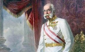 УСС – элитные подразделения из Украины на службе императора Франца Иосифа