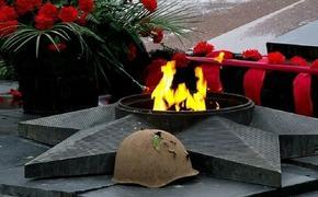 Необходимо признать геноцид советского народа в годы Великой Отечественной войны