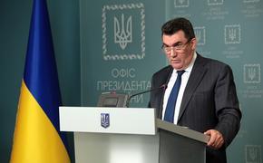 Секретарь Совнацбеза Украины Данилов заявил о способности ВСУ отвоевать республики Донбасса
