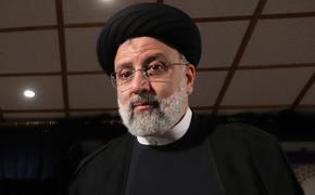 Эбрахим Раиси победил на выборах президента Ирана