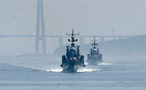 Российские боевые корабли выдвинулись в вероятный район испытания гиперзвукового оружия США