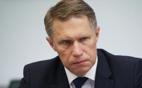 Мурашко заявил, что в крупных городах требуется введение повышенных мер безопасности из-за COVID-19