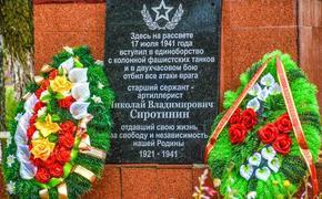 Немцы с честью похоронили советского солдата, в одиночку сражавшегося с танковым корпусом