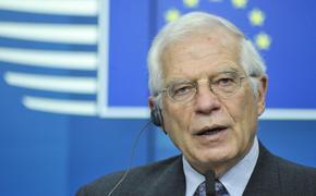 Боррель заявил, что главы МИД стран ЕС согласуют четвертый пакет санкций в отношении Белоруссии