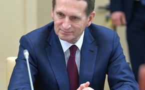 Нарышкин рассказал, когда советская разведка узнала о сроках вторжения Германии в Россию