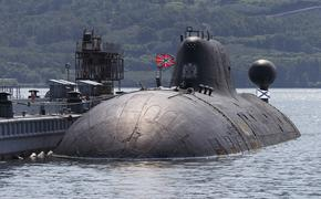Military Watch: российские подлодки «Ясень» могут представлять угрозу для Запада без выхода в море