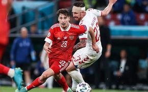 Россия едет домой, а Дания - в плей-офф - 1:4