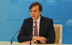 Минпросвещения РФ: Всероссийский выпускной пройдёт 25 июня в онлайн-формате