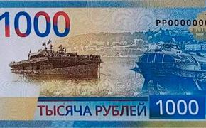 Изображение Нижнего Новгорода может появиться на российской банкноте
