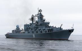 Шесть боевых кораблей Тихоокеанского флота России подошли на расстояние 18 километров к границам США