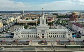 Бизнес-зал вокзала Волгограда присоединился к международной программе лояльности