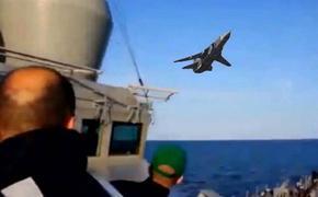 Нидерланды обвинили российских лётчиков в опасных действиях в воздухе над Чёрным морем