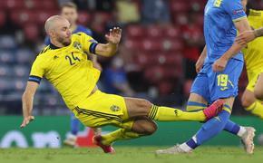 Швеция терпит поражение от Украины: 1:2