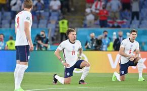 Футболисты сборной Англии продолжают перед игрой преклонять колено, украинцы проигнорировали акцию