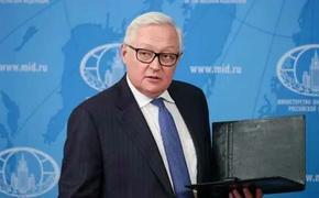 Рябков заявил, что Россия может нанести удар в ответ на повторение провокаций в Чёрном море