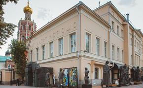 Как проводить время в Москве в период пандемии: топ 5 мест для отдыха