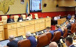 Депутаты Приангарья одобрили инициативы, расширяющие поддержкунаселения региона