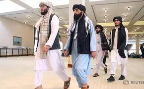 Контакты с «Талибан» идут по всем фронтам