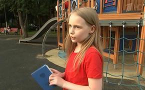 Москвичка сдала ЕГЭ в восемь лет