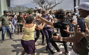 Дефицит товаров и свободы - причины массовых протестов на Кубе