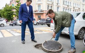 Центр Владивостока будет временно перекрыт