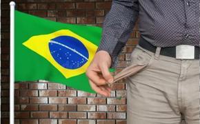 Бразилия переживает не лучшие времена, и не только из-за коронавируса