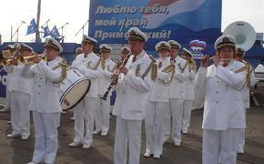 В финале конкурса «Лидеры России» Приморье представят 63 участника