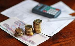 В России утвержден порядок взыскания и расчёта компенсаций за ненадлежащее оказание госуслуг