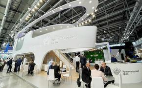 Губернатор Кубани принял участие в форуме «Иннопром» в Екатеринбурге