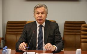 Пушков заявил, что Киев проиграл борьбу против «Северного потока – 2»