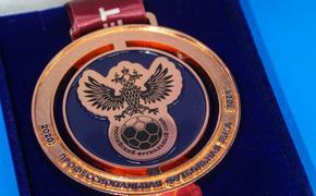 Челябинским футболистам вручили медали