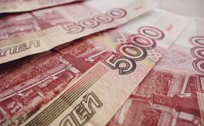 На погашение долгов перед кубанскими инвалидами изыскали ещё 200 млн рублей