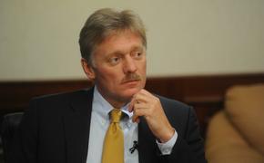 В Кремле сочли ситуацию с принадлежностью Крыма на сайте Олимпийских игр поводом для реакции РФ