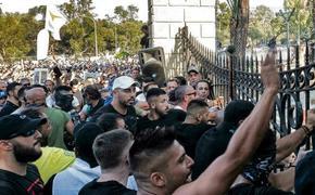 В прошедшую неделю июля на Кипре прошли бунты против коронавирусных ограничений