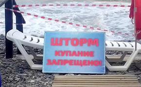 В МЧС сообщили о ситуации в Сочи после ливней