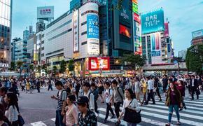 Синоптик Шувалов сообщил, что приближающийся к Токио тайфун «Непартак» является «тропической депрессией»