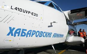 «Хабаровские авиалинии» вошли в режим экономии