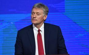 Песков назвал ситуацию с COVID-19 в России далекой от нормализации