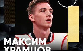 Россиянин Максим Храмцов cтал олимпийским чемпионом в Токио по тхэквондо